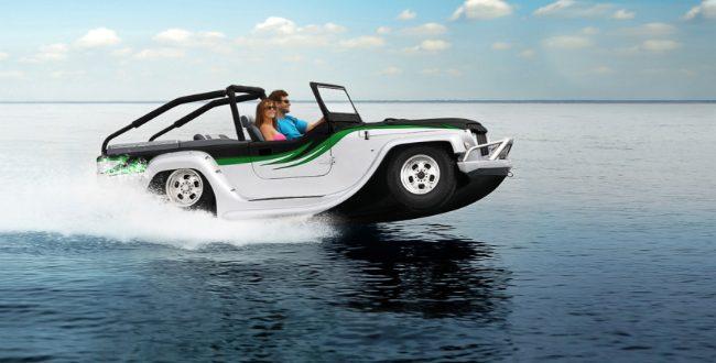 watercar-slider